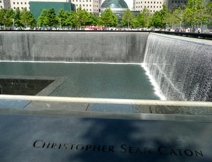 rondreis amerika memorial new york city