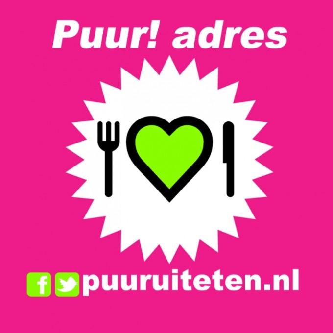 puuruiteten.nl ibiza