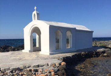 Kreta is een eiland dat je moet ontdekken