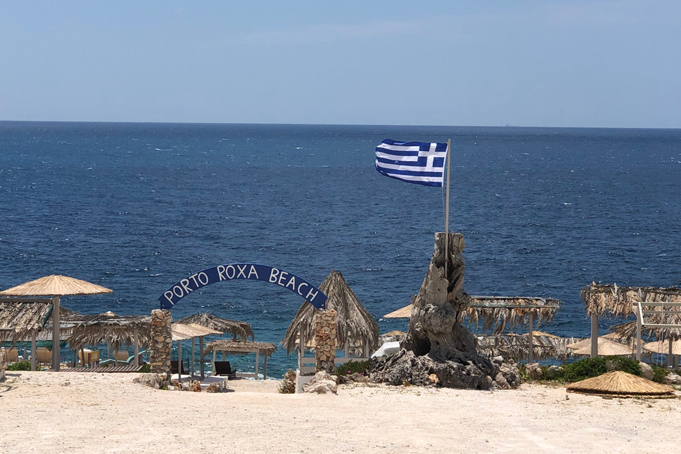 Porta Roxa Beach Zakynthos
